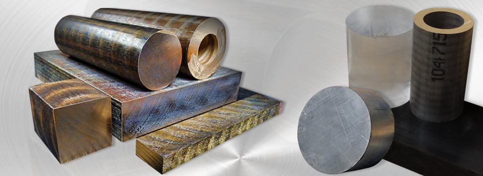 Eurometal.so Présentation de la gamme bronze et acier