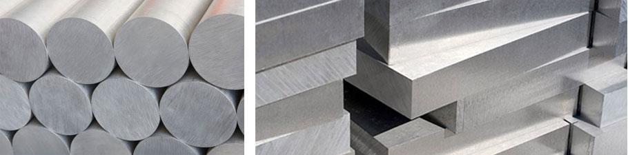 aluminium emso